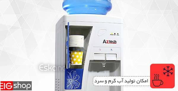 امکان تولید آب گرم در آبسردکن