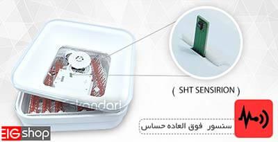 سنسور دستگاه جوجه کشی خانگی EB1