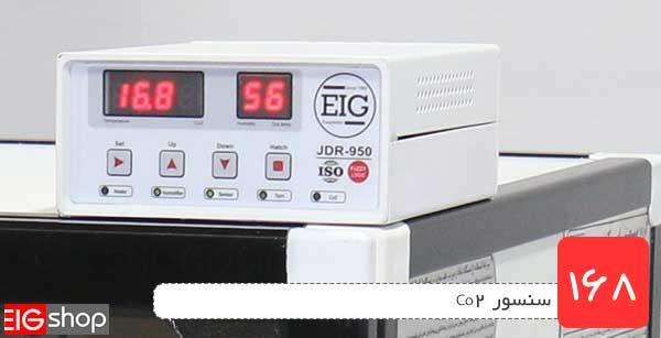 سنسور Co2 دستگاه