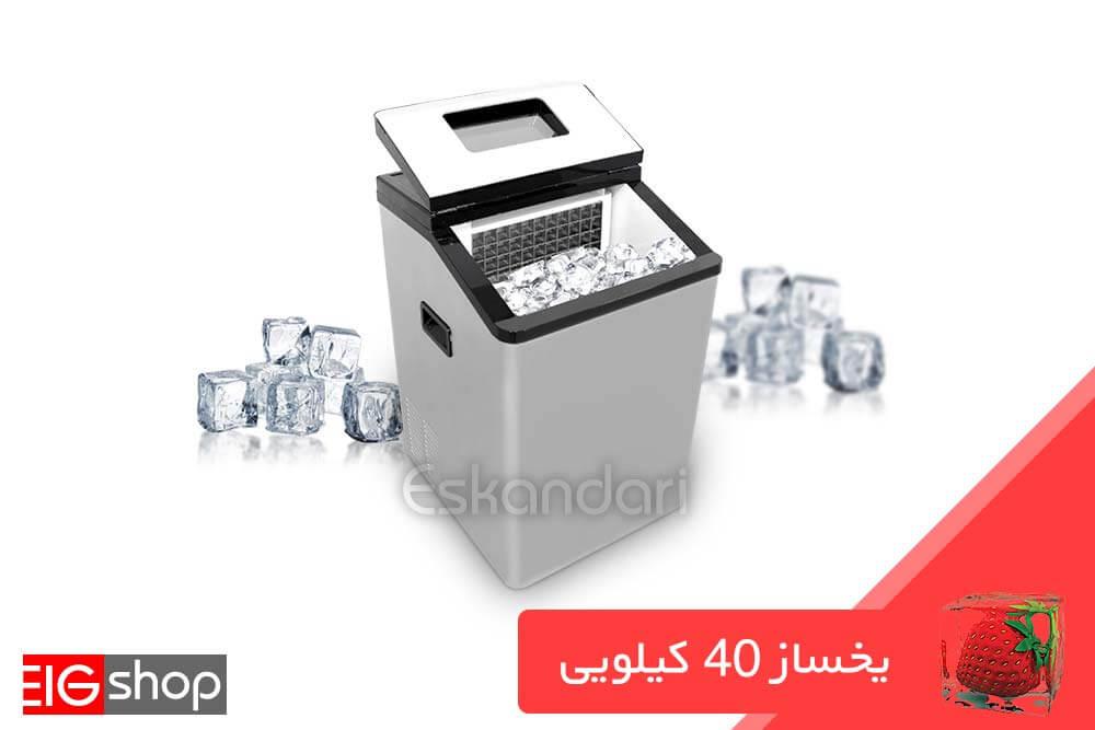 یخساز اتوماتیک