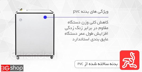 دستگاه جوجه کشی شترمرغی با ظرفیت 64 با بدنه PVC