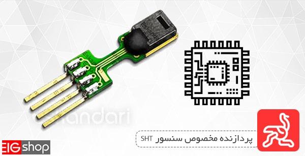پردازنده حرفه ای سنسور SHT دستگاه جوجه کشی شترمرغی 64 تایی