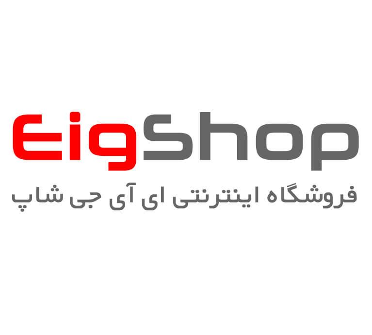 فروشگاه اینترنتی EIG-SHOP
