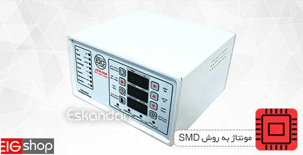 سیستم مونتاژ SMD دستگاه جوجه کشی شترمرغی 16 تایی