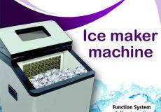یخ ساز حبه ای Aztech