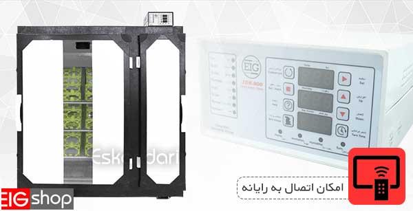 دقت دما و رطوبت در دستگاه جوجه کشی شترمرغ 64 تایی