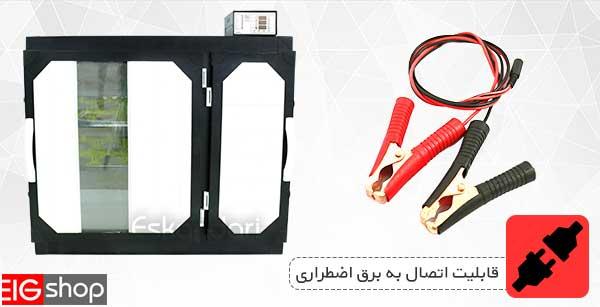 قابلیت اتصال به برق در دستگاه جوجه کشی شترمرغی 4 تایی