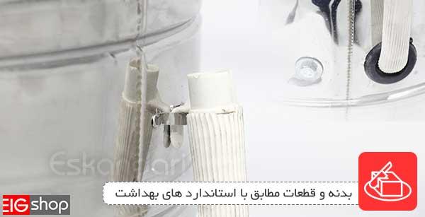 بدنه و قطعات کاملا مطابق با استاندارد های وزارت بهداشت
