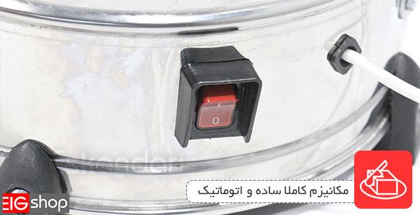 کارکرد ساده دستگاه کره گیر شیر - ای آی جی شاپ