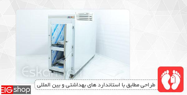 طراحی سردخانه نگهداری جسد مطابق با استاندارد