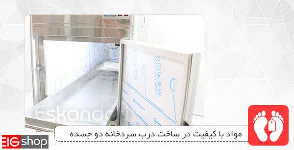 مواد با کیفیت در ساخت درب سردخانه دو جسده