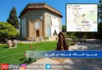 سردخانه جسد در شیراز