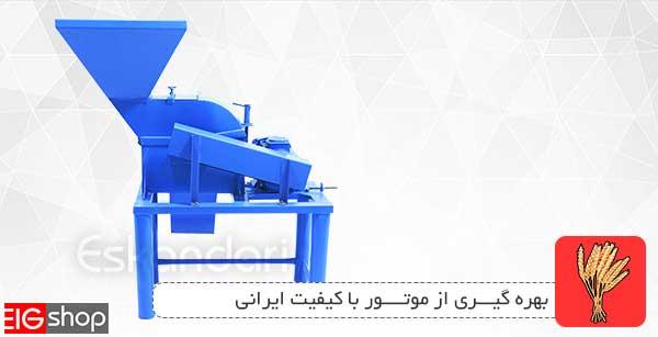 بهره گیری از موتور با کیفیت ایرانی