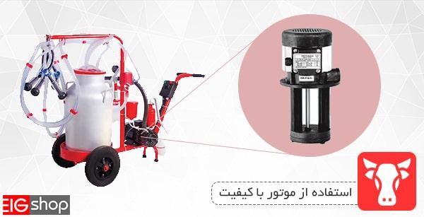 موتور پرقدرت دستگاه شیردوش گاو دو واحد