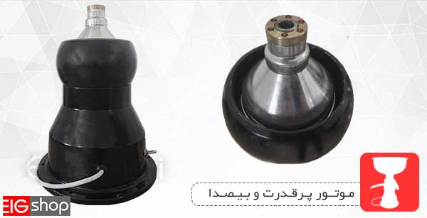 موتور دستگاه خامه گیر برقی 140 لیتر محصول EIG