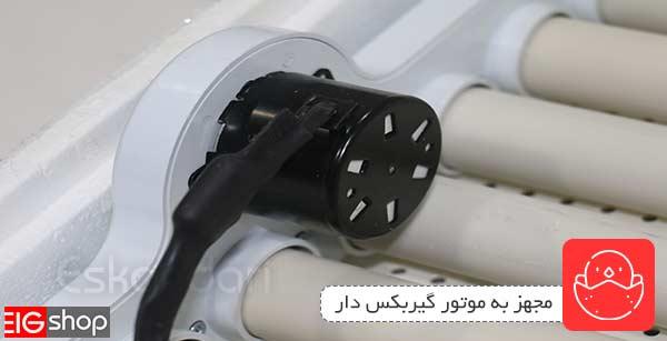 موتور پرقدرت گیربکس ایزی باتور 3