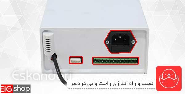 نصب و راه اندازی رایگان برد کنترلر دستگاه جوجه کشی jdr950