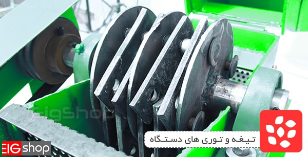 تیغه های قدرت مند دستگاه آسیاب دام مرغداری 3 تن
