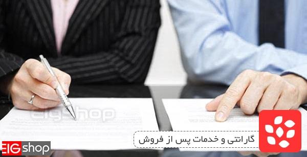 گارانتی و خدمات پس از فروش دستگاه آسیاب دام مرغداری 3 تن