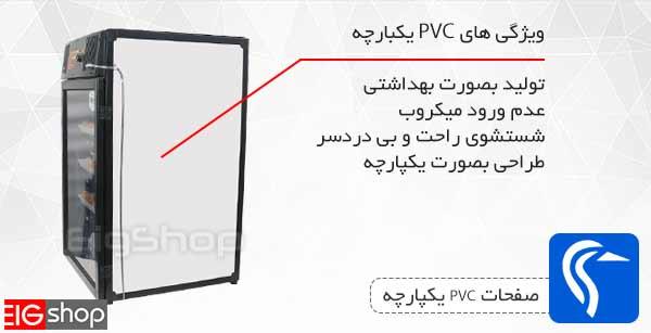صفحات PVC یکپارچه دستگاه جوجه کشی درنا 1