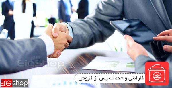 دستگاه آسیاب دان با 12 ماه گارانتی و 10 سال خدمات پس از فروش