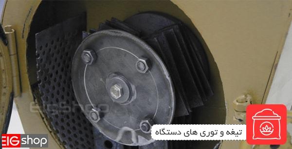 تیغه و توری با دوام دستگاه آسیاب دان با ظرفیت 500 کیلوگرم