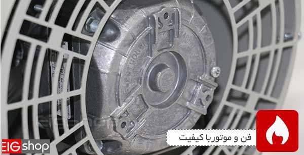 موتور جت هتیر گازی 30 هزار EIG