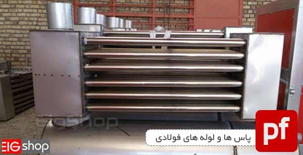 لوله های فولادی هیتر PF110000