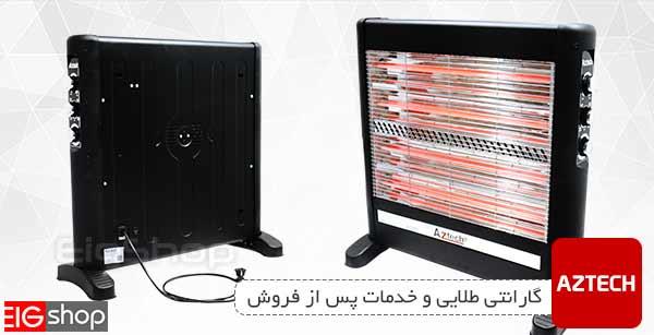 گارانتی بخاری برقی فن دار آزتک