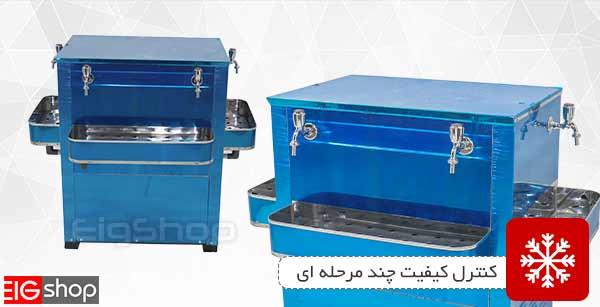 کنترل کیفیت دستگاه آبسردکن فوری eig