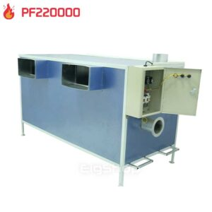 Heat-heater-220-thousand-1