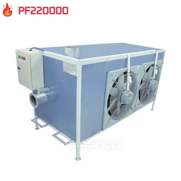 هیتر حرارتی PF220 هزار eig