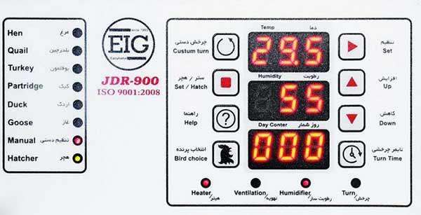 برد دستگاه جوجه کشی JDR900 - فروشگاه اینترنتی eig-shop