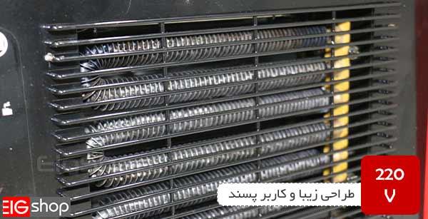 طراحی زیبا هیتر برقی تک فاز - فروشگاه اینترنتی EIG-SHOP