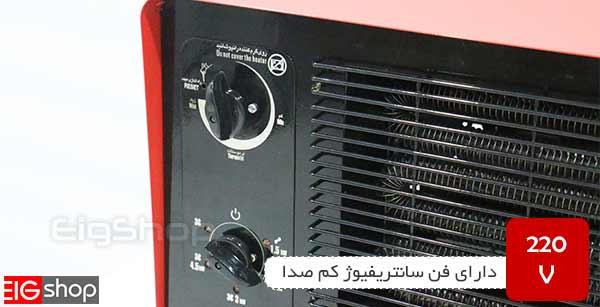 فن قدرتمند هیتر برقی تک فاز - فروشگاه اینترنتی eig-shop