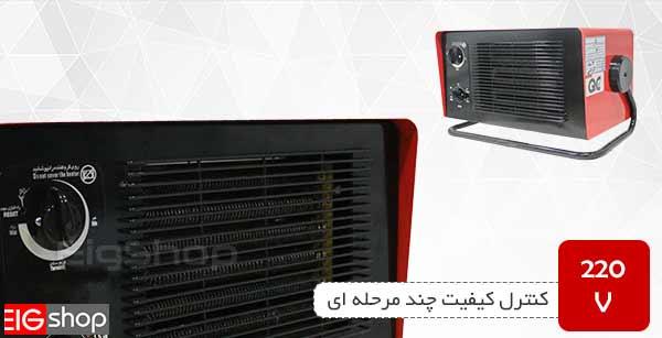 کنترل کیفیت هیتر برقی تک فاز - فروشگاه اینترنتی - eig-shop
