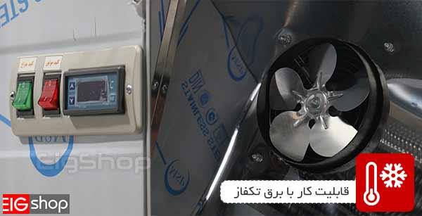 کارکرد با برق تکفاز سردخانه جسد دو کابین - فروشگاه اینترنتی EIG-SHOP
