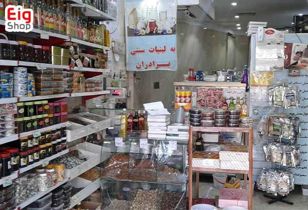 مغازه لبنیاتی-فروشگاه اینترنتی eig-shop